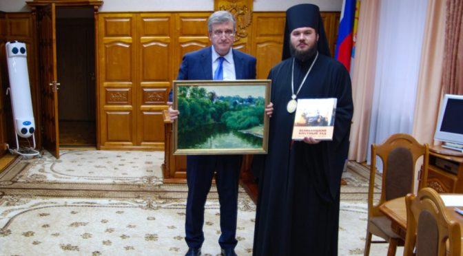 Состоялась встреча епископа Уржумского и Омутнинского с губернатором