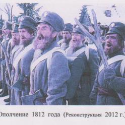 Участие Вятчан в Отечественной войне 1812