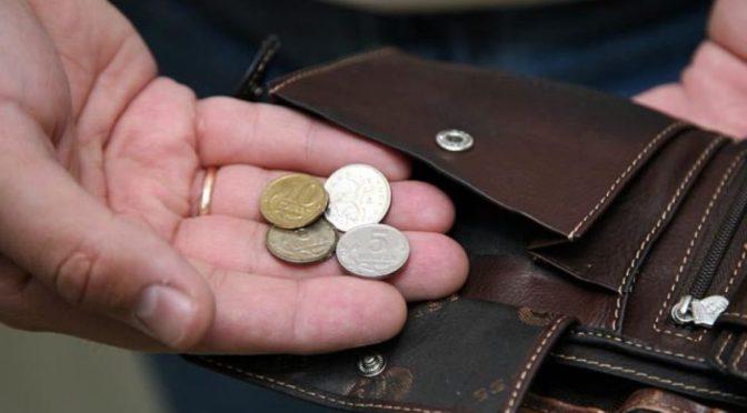 33 работника в Уржуме получали зарплату ниже прожиточного минимума