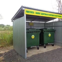 Как установить мусорную площадку возле своего дома