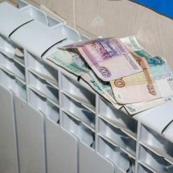 Плату за отопление планируют изменить в зависимости от этажности
