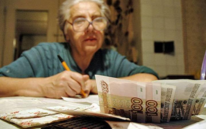 Почему страна одна, а пенсии разные