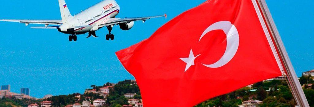 Путешествие россиян в Турцию нужно ли оформление визы