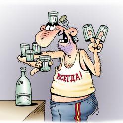 Как отличить алкоголика от любителя выпить