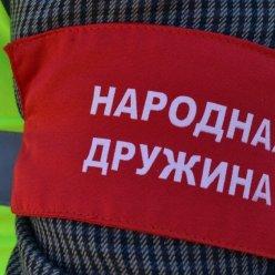 О работе добровольных народных дружин в Нолинске