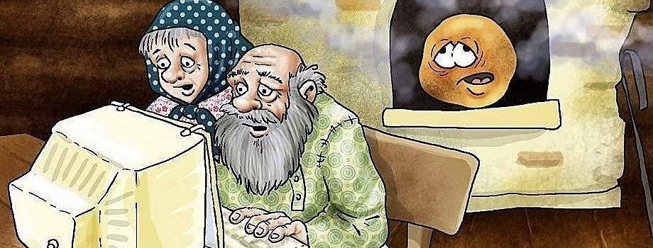 10 самых смешных старорусских ругательств