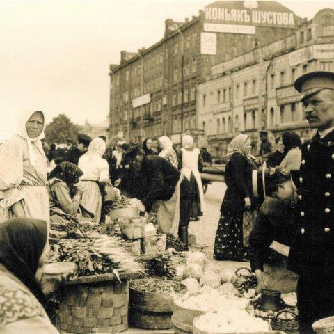 Зарплаты и цены в Российской империи