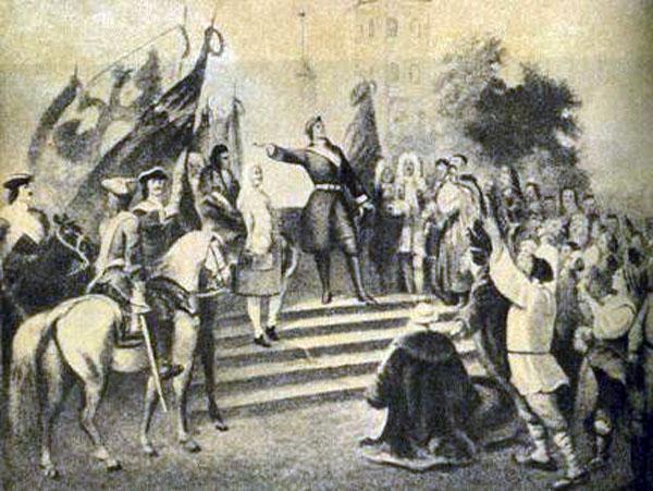 День провозглашения Российской империи: Как это было