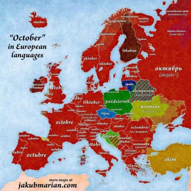 Слово октябрь на разных европейских языках