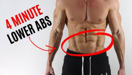 How To Get A Six Pack In 3 Minutes At Home V Shred