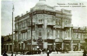Музей «Кобзаря»  на початку ХХ століття