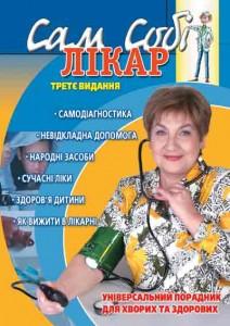 sam_sobi_likar