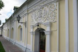 1.Колегія, в якій викладав Сковорода, є зразком барокової архітектури