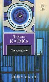 http://vsiknygy.net.ua/
