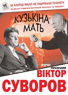 kuzkina_mat1