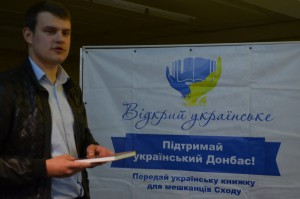 61ab7c7-books-for-donbass