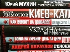 киев-капу