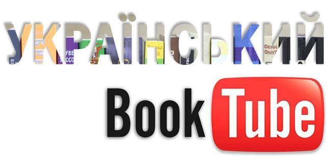 BookTube