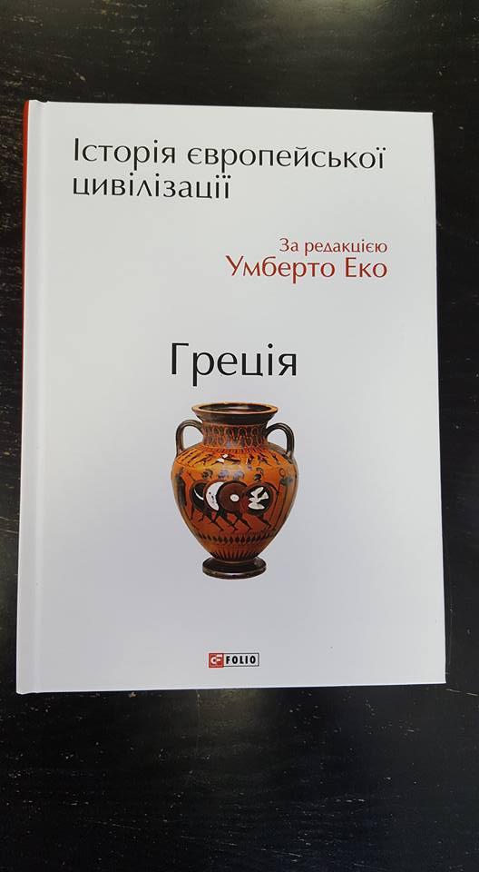 Eko_folio1