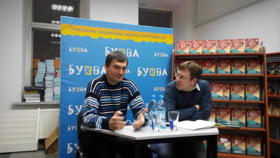"""Презентація книги в мережі """"Буква"""". Фото з особистої сторінки Дмитра Якорнова у Facebook."""