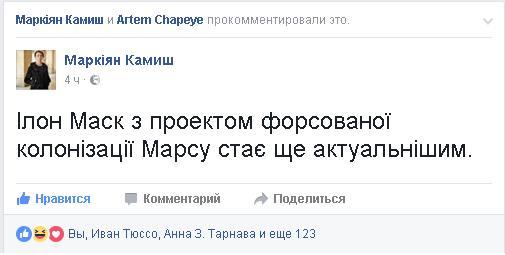 markiyan