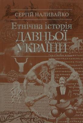 ethnic-story