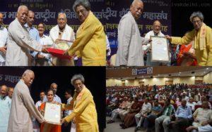 mohan Bhagwat JI (1)