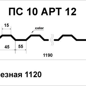 Профнастил ПС-10 Арт.12