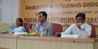 Principal Meeting Press Note at VSK University (3)