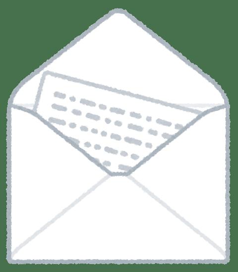 bunbougu_envelope_letter.png