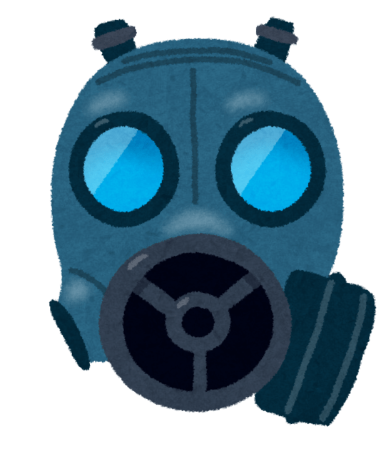 gas_mask.png