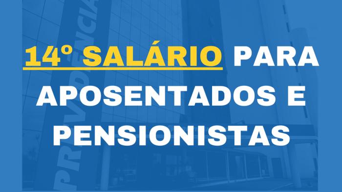 14º salário em favor dos que recebem auxílio-doença, auxílio-acidente ou aposentadoria, pensão por morte ou auxílio-reclusão