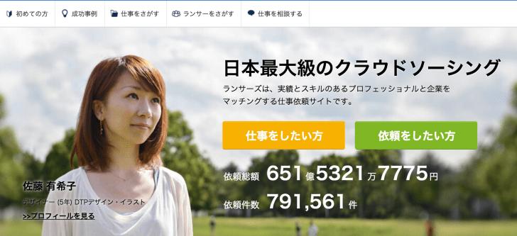 スクリーンショット 2015-11-14 18.52.56