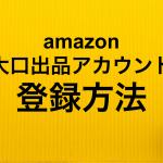 スクリーンショット 2015-11-21 14.10.05