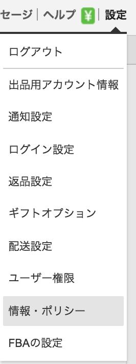 スクリーンショット 2015-11-22 10.59.18