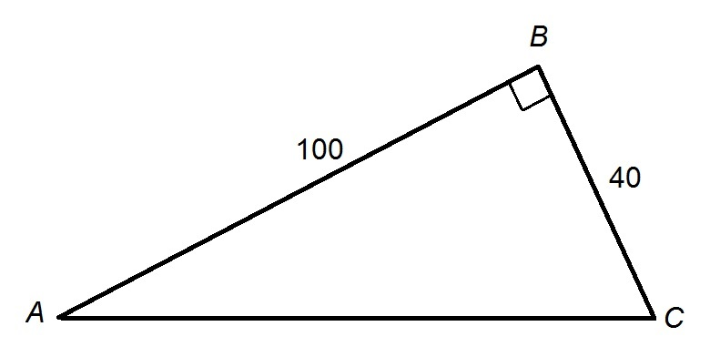 How to find the length of the side of a right triangle