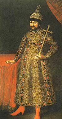 «Портрет царя Михаила Федоровича», И.Ведекинд