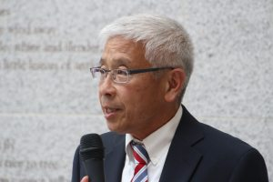 Harry Chen