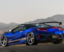 Dream Project NSX