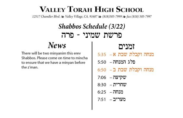 Shabbos Parashas Shemini 5774