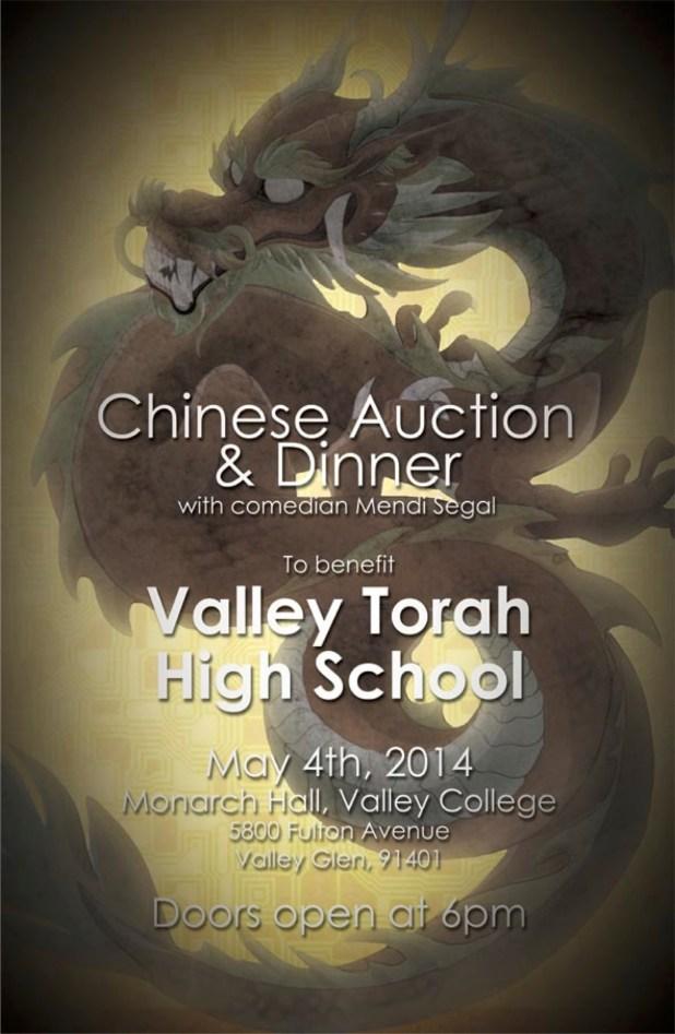 VTHS Auction Ad 2014