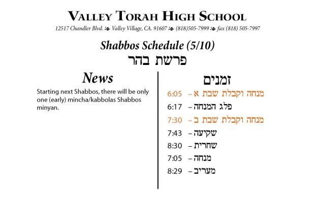 Shabbos Parashas Behar 5774