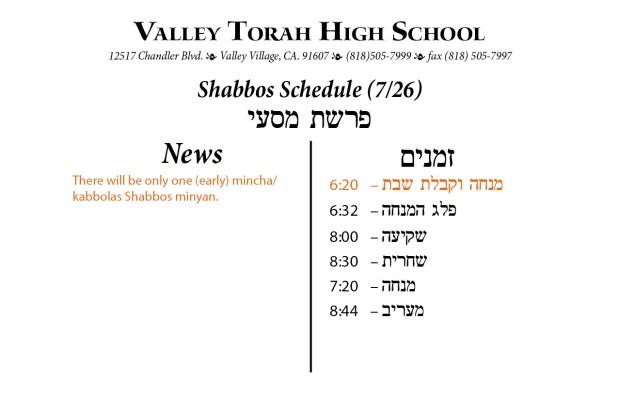 Shabbos Parashas Masei 5774