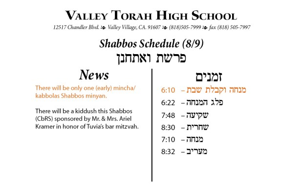 Shabbos Parashas Vaeschanan 5774