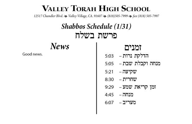 Shabbos Parashas Beshalach 5775