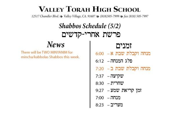 Shabbos Parashas Acharei-Kedoshim 5775