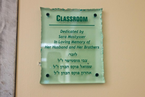 Boys Classroom - 7