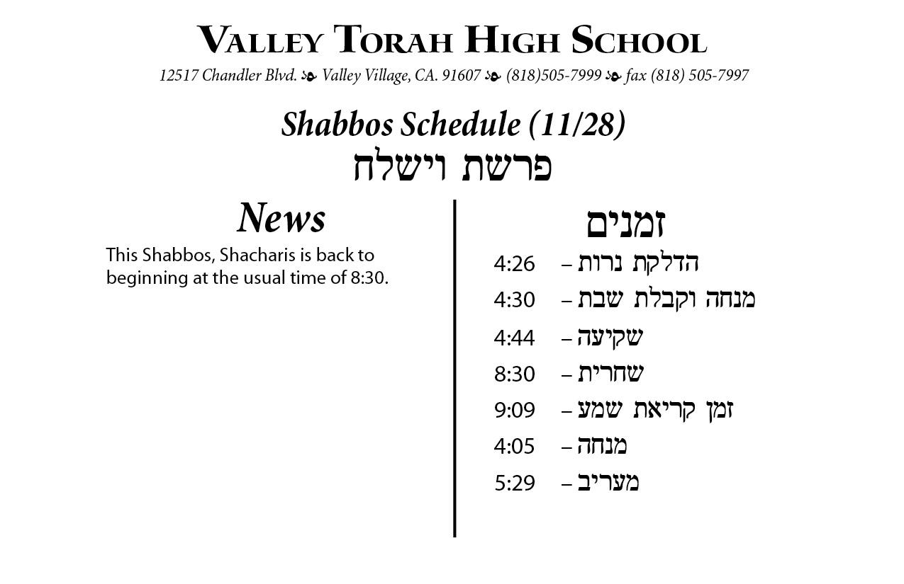 Shabbos Parashas Vayishlach 5776