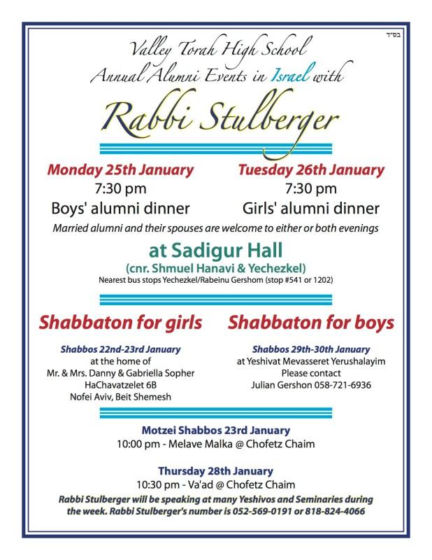 Rabbi Stulberger israel 2016.jpg