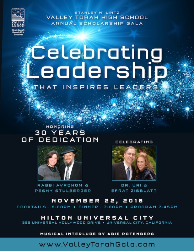 vths-leadership-gala-flyer